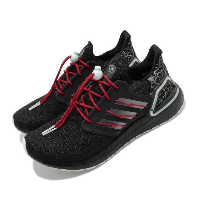 【adidas 愛迪達】慢跑鞋 UltraBoost 20 襪套式 男鞋 愛迪達 馬牌輪胎大底 情人節 boost 黑 紅(H01422)