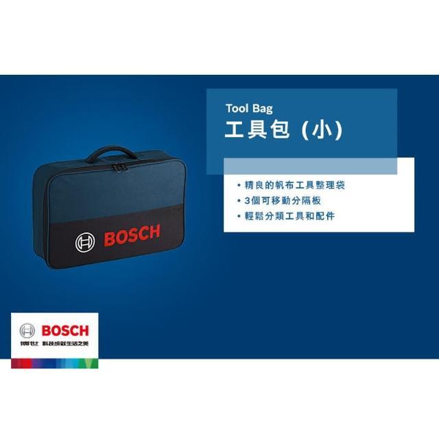 【BOSCH 博世】小型 工具包 手提 公事包 工具袋(原廠公司貨)