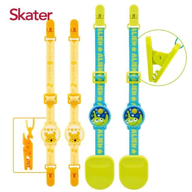 【Skater】雙夾固定帶+推車棉被強力夾(迪士尼)