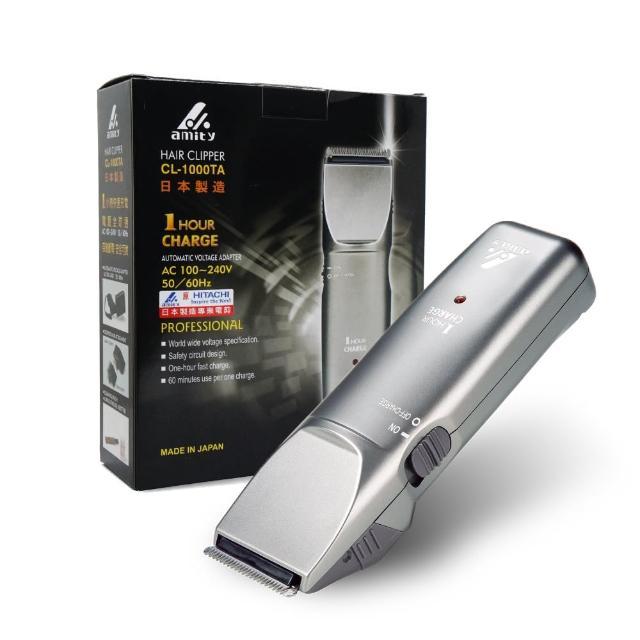 【HITACHI 日立】專業設計師超級電剪CL-1000TA(日本原裝進口)