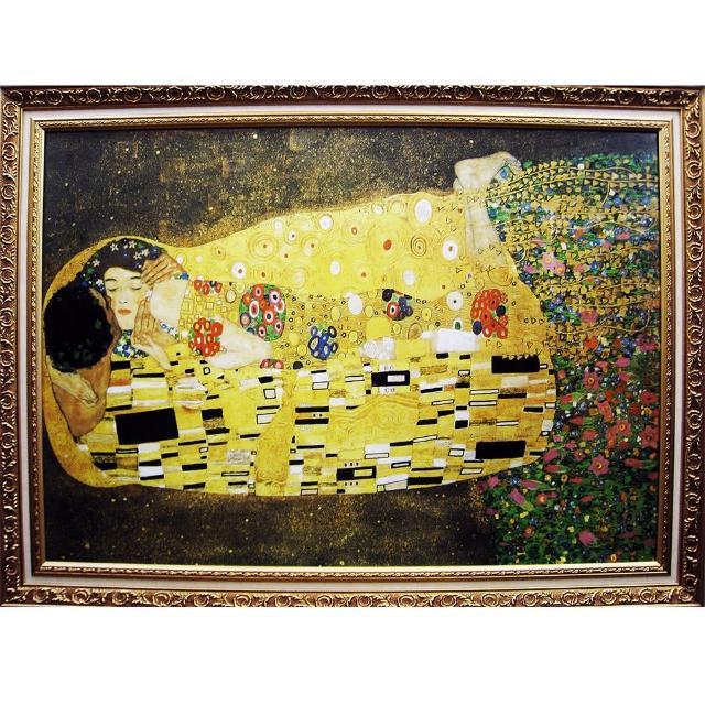 【開運陶源】Klimt克林姆之世界名畫 大幅 100x73cm(Kiss 吻)