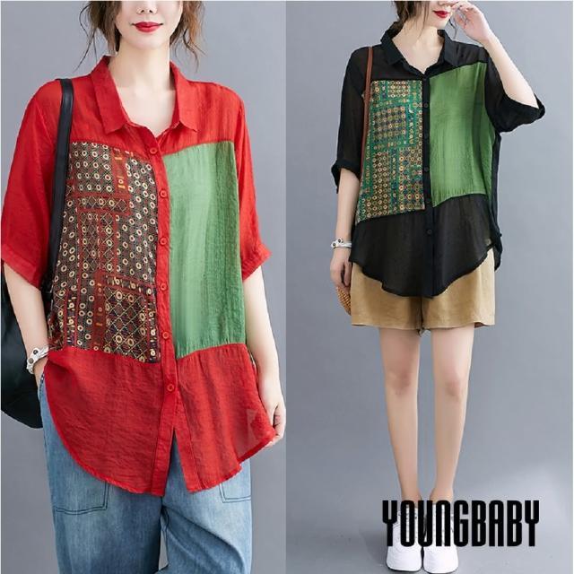 【YOUNGBABY】造型拼接撞色圖型天絲棉多層次襯衫(共2色)