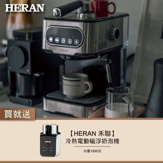 【HERAN 禾聯】LED微電腦觸控義式咖啡機(HCM-15XBE10)+冷熱電動磁浮奶泡機(HMF-06E2)