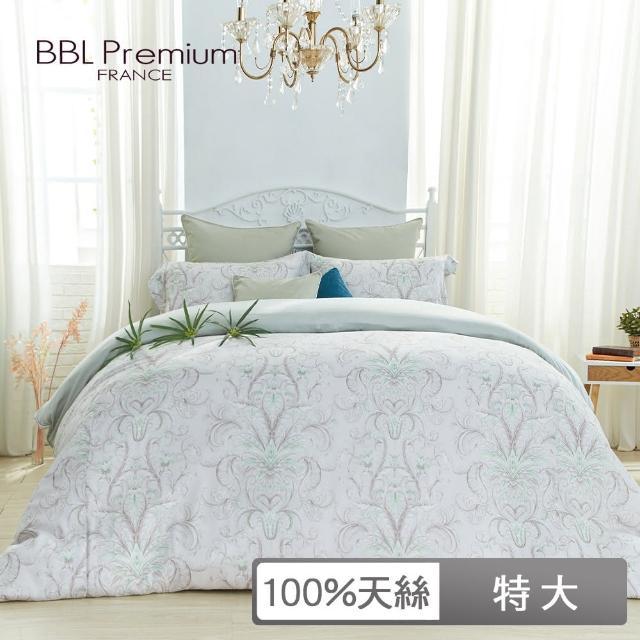 【BBL Premium】100%天絲印花兩用被床包組-爵士哈樂黛-幻彩綠(特大)