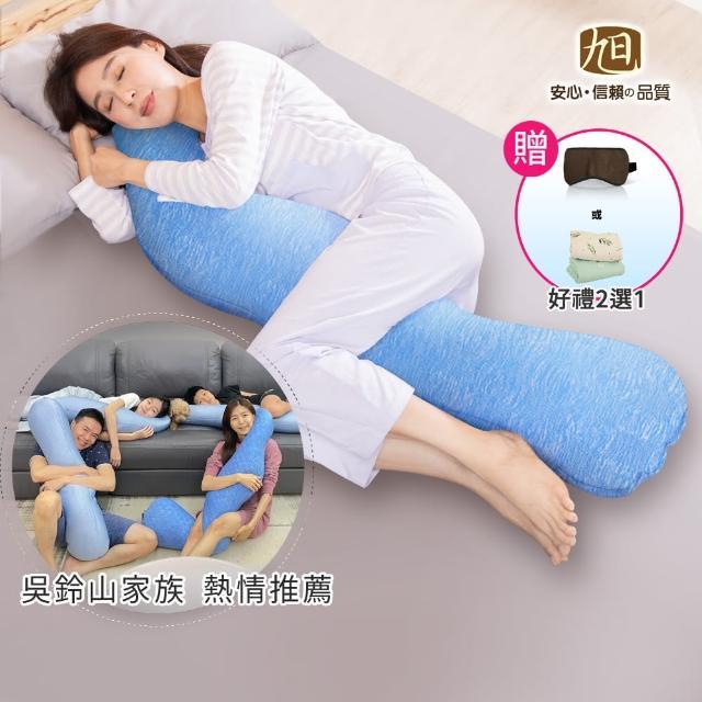 【居家防疫 舒適感提升】日本藤田 勁涼長型側睡多功能輔助枕1入(涼感 紓壓 支撐)