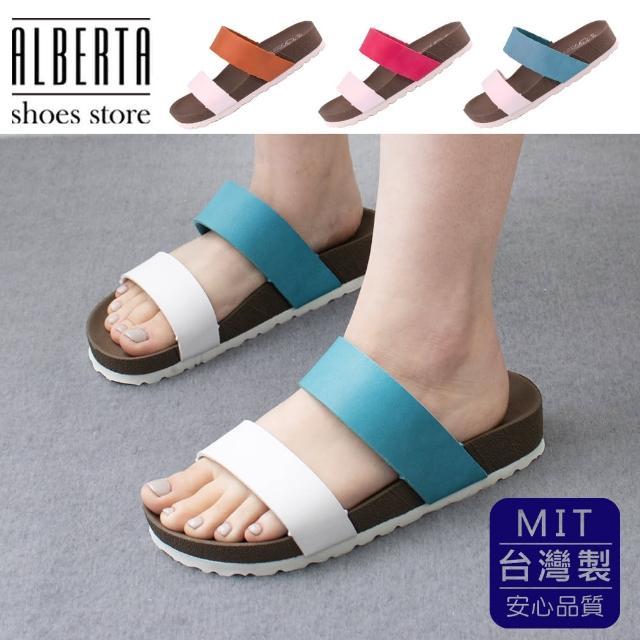 【Alberta】MIT台灣製 3cm涼鞋 優雅氣質撞色一字寬帶 皮革厚底圓頭涼拖鞋