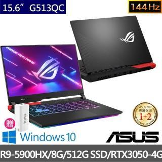 【ASUS送65W充電器組】ROG G513QC 15.6吋144HZ電競筆電(R9-5900HX/8G/512G SSD/RTX3050-4G/W10)