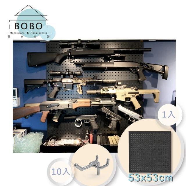 【撥撥的架子】BB槍背包圓孔洞洞板屏風 墻上步槍彈夾耳機置物架 氣瓶盒子收納架(洞洞板*1+5cm掛勾*10)