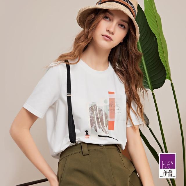 【ILEY 伊蕾】藝術感印花口袋吊帶造型彈性上衣1212161201(白)