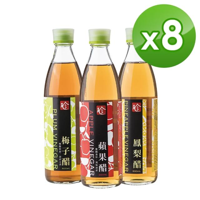 【百家珍】食尚樂活8入組600mL(蘋果醋/梅子醋/鳳梨醋)
