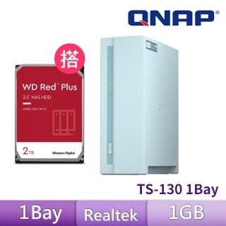 【搭WD 2TB Plus x1】QNAP 威聯通 TS-130 1-Bay NAS 網路儲存伺服器
