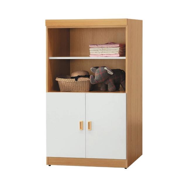 【BODEN】威森2.7尺多功能二格二格收納置物櫃