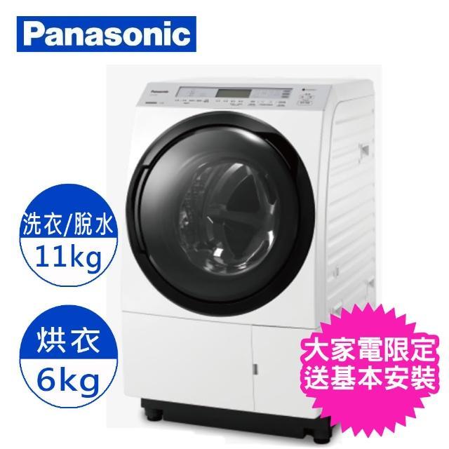 【Panasonic 國際牌】日本製11公斤左開滾筒洗脫烘變頻洗衣機(NA-VX70GL)