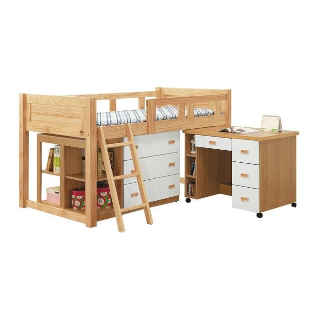 【BODEN】威森3.5尺單人多功能雙層/高層床組(床架+三斗櫃+開放櫃+活動式書桌)
