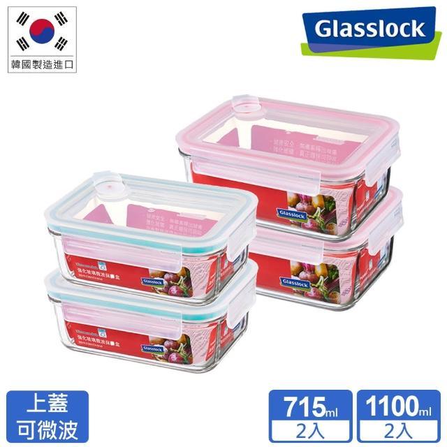 【Glasslock】可微波上蓋強化玻璃微波保鮮盒-長方4件組