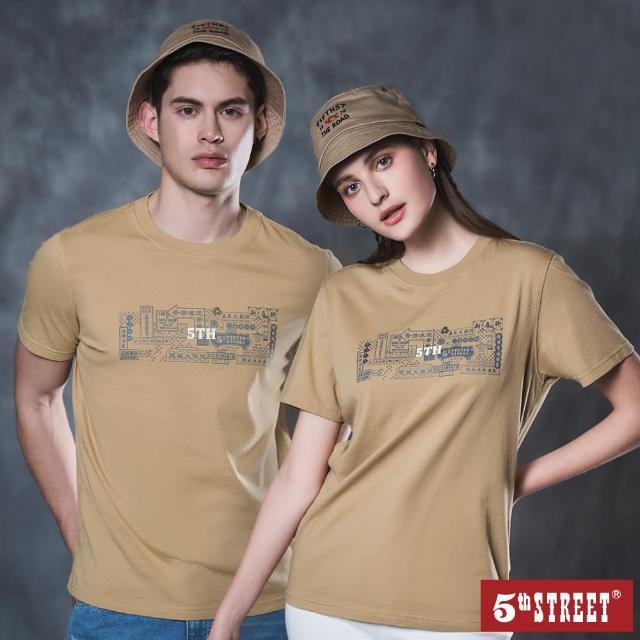 【5th STREET】21SS夏季新品 中性唐人街景反光短袖T恤-深卡其