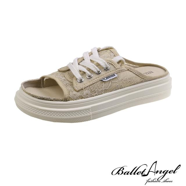 【BalletAngel】休閒鞋 率性甜美蕾絲露趾穆勒鞋(杏)