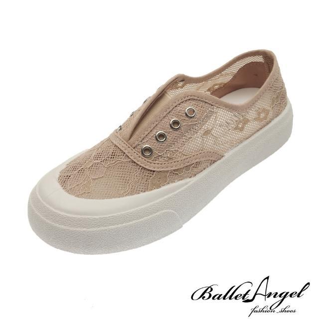 【BalletAngel】休閒鞋 輕透美型蕾絲厚底至尊鞋(杏)