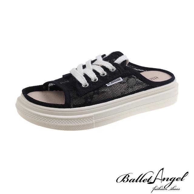 【BalletAngel】休閒鞋 率性甜美蕾絲露趾穆勒鞋(黑)