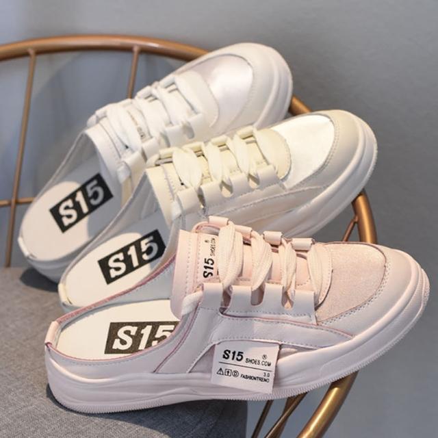 【Taroko】街潮綢緞拼接真牛皮厚底穆勒鞋(3色可選)