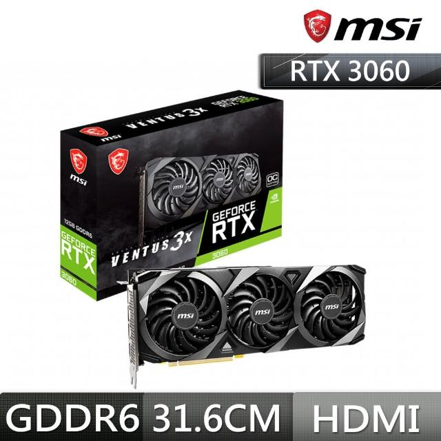 微星RTX 3060 VENTUS 3X 12G OC+Z590 PRO WIFI Intel主機板