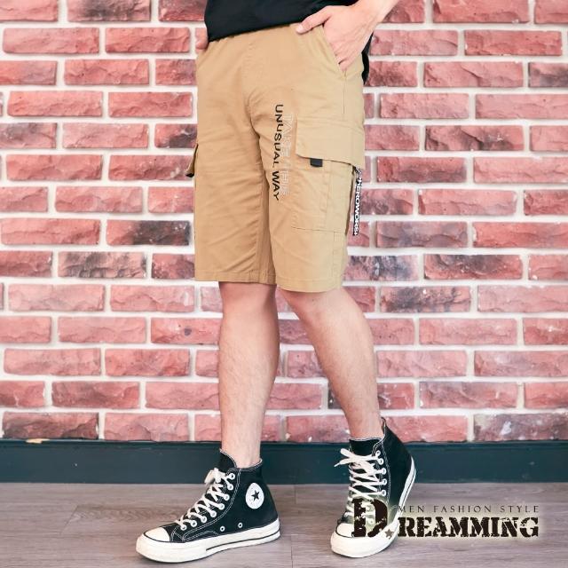 【Dreamming】街頭風格抽繩鬆緊休閒工裝短褲 側袋 親膚(共二色)