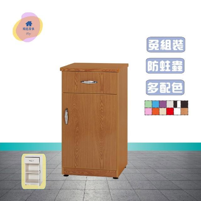 【飛迅家俱·Fly·】1.4尺一抽塑鋼碗盤櫃全12色(可水洗)