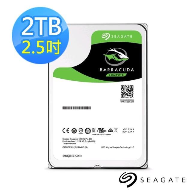 【USB 3.0外接盒組】SEAGATE 希捷 新梭魚 BarraCuda 2TB 2.5吋 5400轉 SATAⅢ 桌上型硬碟(ST2000LM015)