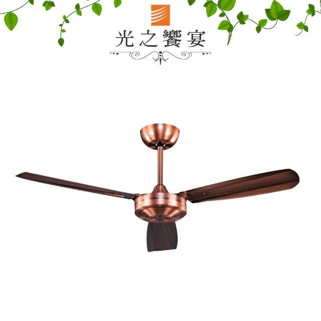 【光之饗宴】36吋 紅古色鐵葉扇-附牆控開關(MIT 台灣製造)