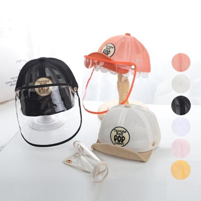 【橘魔法】刺繡貼布透氣網眼防飛沫可拆面罩棒球帽(小童 鴨舌帽 防疫帽 遮陽帽 帽子 護目面罩)