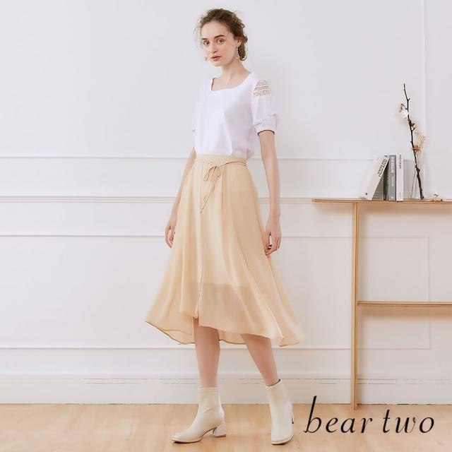 【bear two】唯美飄逸岔片長裙(兩色)