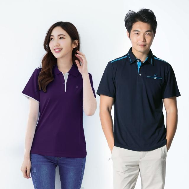 【遊遍天下】超值二件組男女款抗UV吸濕排汗機能POLO衫(M-5L)
