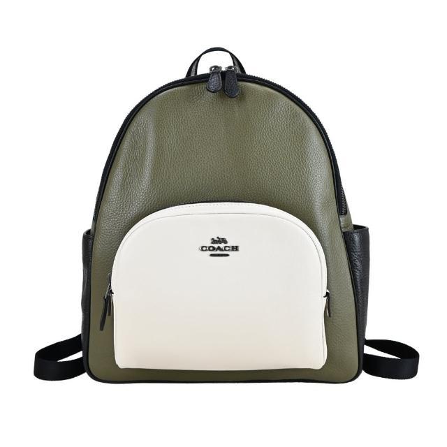【COACH】馬車LOGO荔枝紋撞色皮革雙層後背包(橄欖綠)