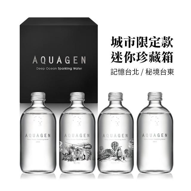 【AQUAGEN】海洋深層氣泡水4入迷你珍藏箱(台北台東城市限定款 經典原味330mlx4瓶)