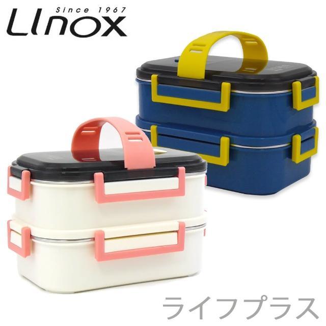 【LINOX】316雙層隔熱便當盒-2入組
