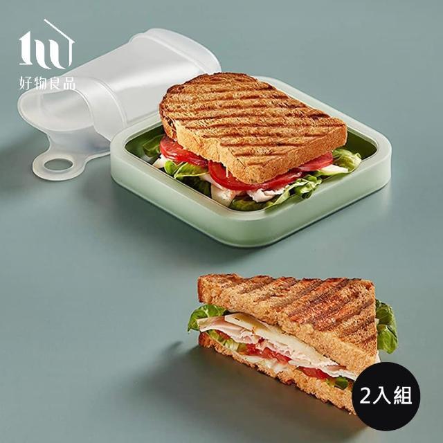【好物良品】矽膠三明治吐司便當盒 吐司餐盒