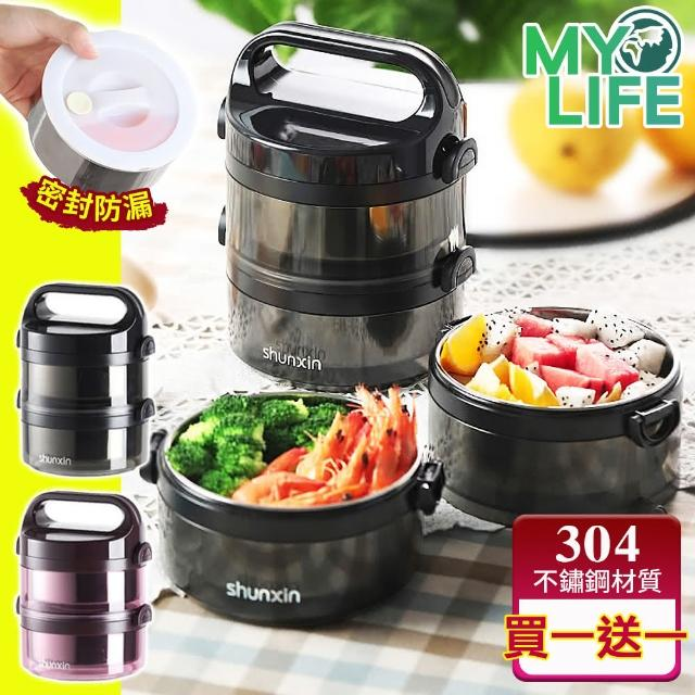 【MY LIFE 漫遊生活】買一送一 日式不鏽鋼保溫飯盒-雙層(700ML)