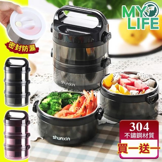 【MY LIFE 漫遊生活】買一送一 日式不鏽鋼保溫飯盒-三層(內層保溫/手提/便當/分隔)