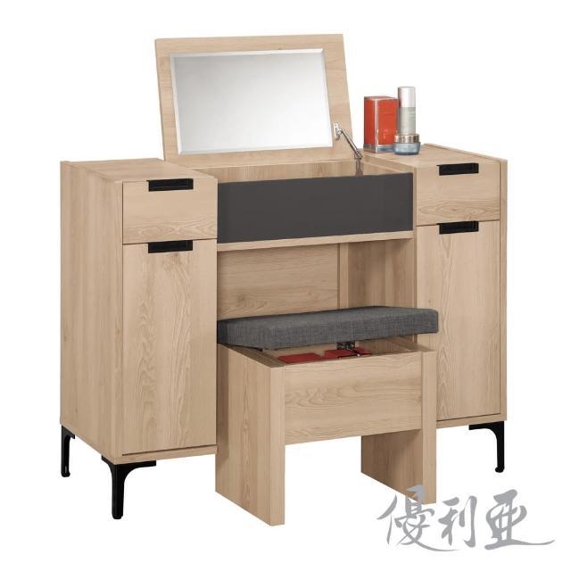 【優利亞】麥斯 3.3尺掀鏡化妝台(含椅)