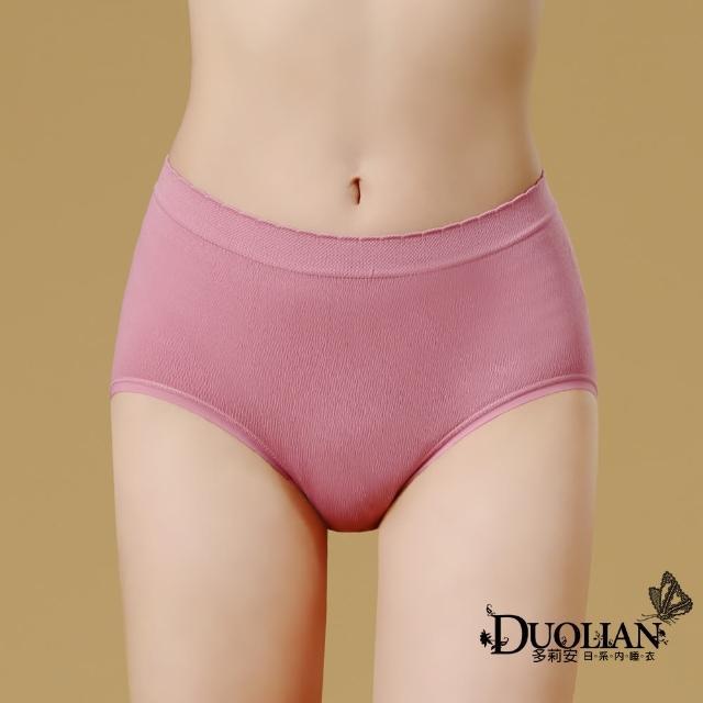 日本Duolian三倍高彈薄感無縫抗菌褲7件