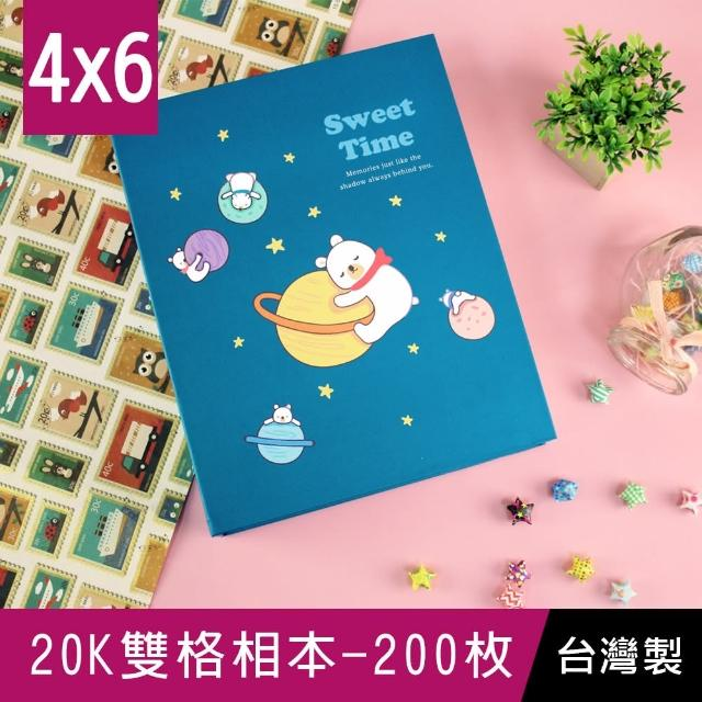 【珠友】20K雙格相本/相冊相簿可收納200枚4x6照片(照片/明信片/200枚4x6照片)