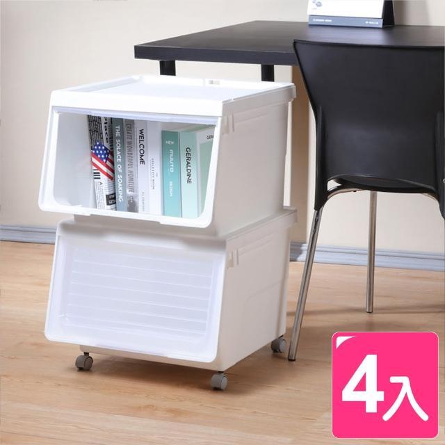 【真心良品】KEYWAY大開口前掀式附輪直取整理箱45L-4入(MIT台灣製 衣物/棉被/雜物/玩具收納置物箱)