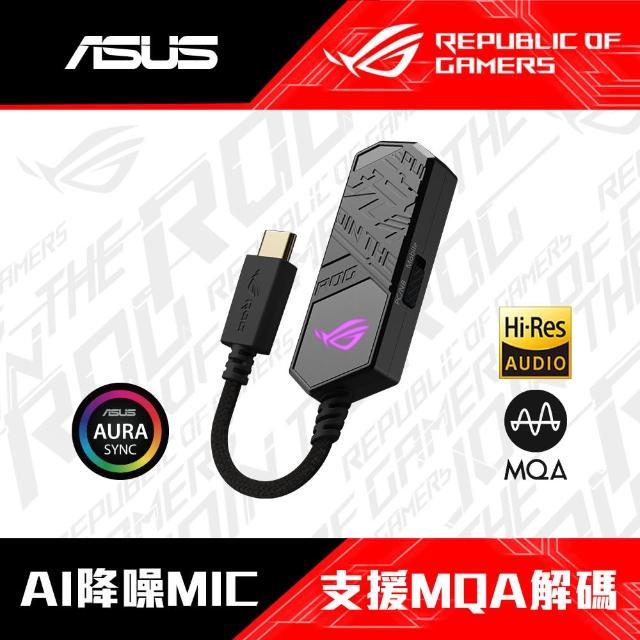 【ASUS 華碩】ROG Clavis AI 降噪麥克風USB外接式音效卡