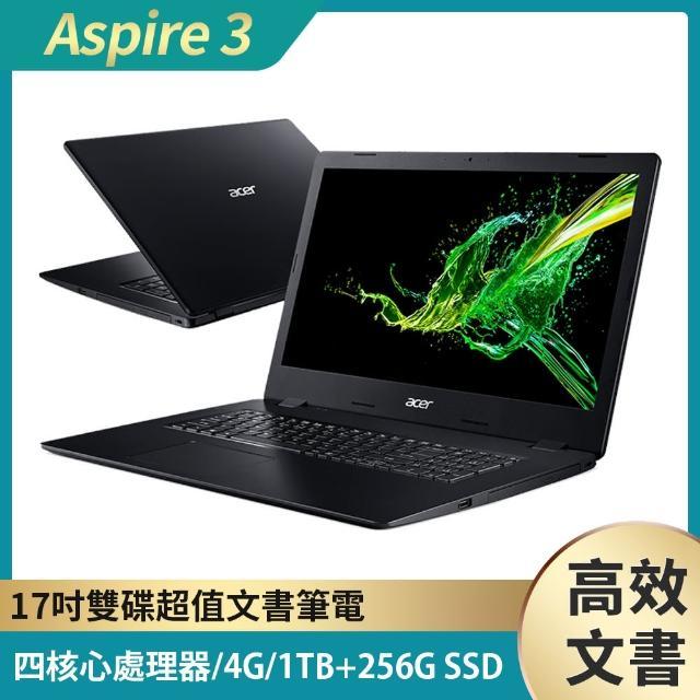【贈M365】Acer A317-32-C3Y8 17.3吋雙碟超值文書筆電-黑(N4120/4G/1TB+256G SSD/Win10)