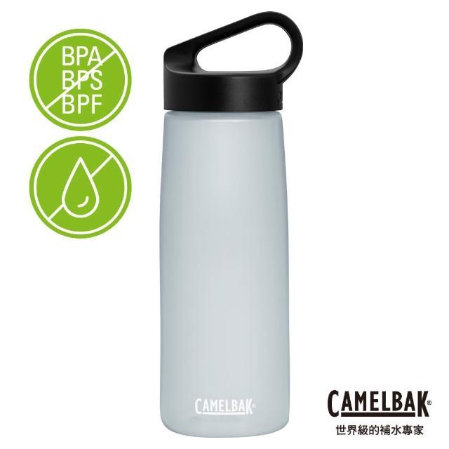 【CAMELBAK】750ml PIVOT 樂攜日用水瓶(戶外/日常)