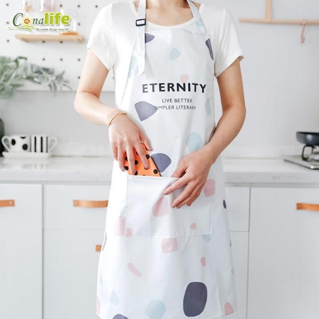 【Conalife】居家優質幾何印花防水防污圍裙(1入)