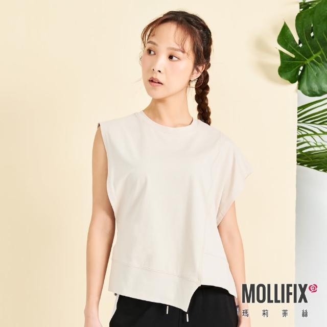 【Mollifix 瑪莉菲絲】不對稱造型休閒背心(杏)