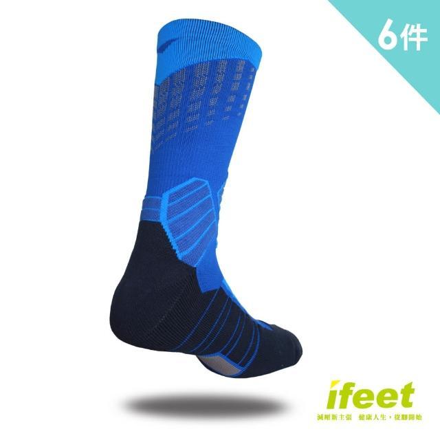 【老船長】ifeet9817全方位足弓壓力運動襪籃球襪-6雙入(藍色)