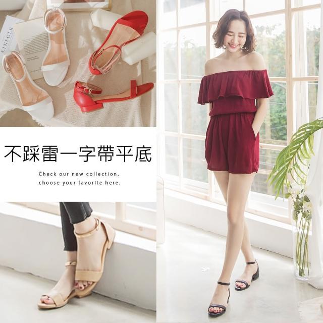 【Ann'S】不踩雷美腿製造機一字帶平底涼鞋(2款)