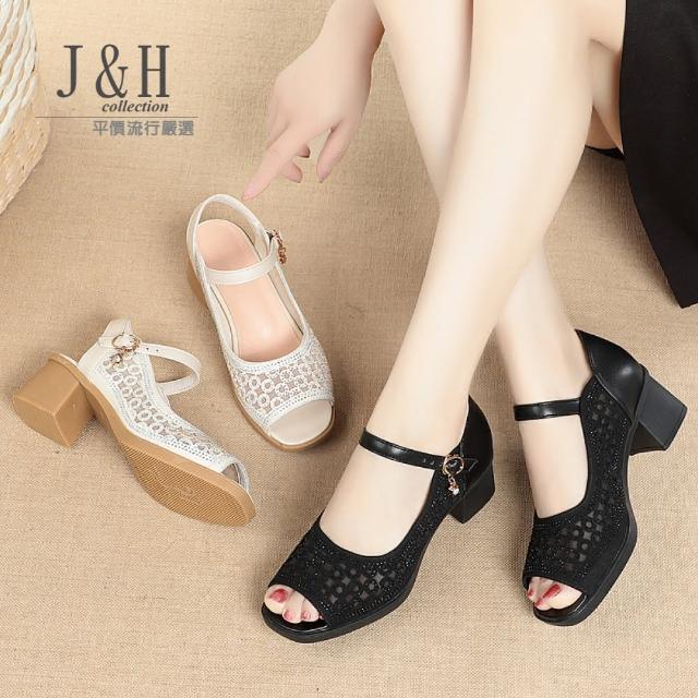 【J&H collection】夏季牛筋軟底網紗涼鞋(現+預 黑色 / 米色)